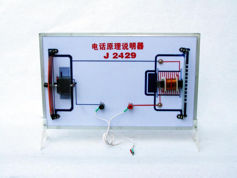 31012 电话原理模型